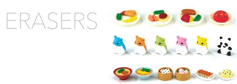 toys_erasers_banner.jpg